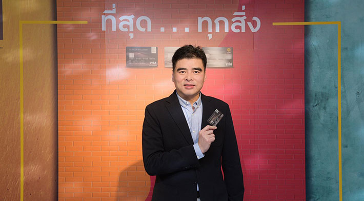 """""""In addition to the campaign to communicate brand new image. In the second half. Krungsri Credit Card There are plans to continually penetrate the market."""